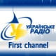 Radio Ukraine - First channel