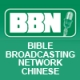 Bible Broadcasting Network Chinese