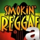 A Better Smokin' Reggae Roots Station