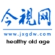 Jiangxi healthy old age
